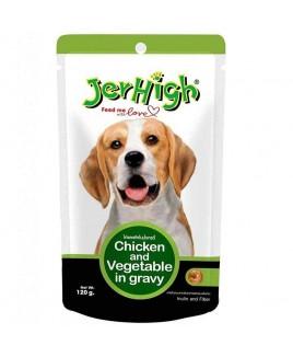 JerHigh Chicken & Vegetable in Gravy 120g