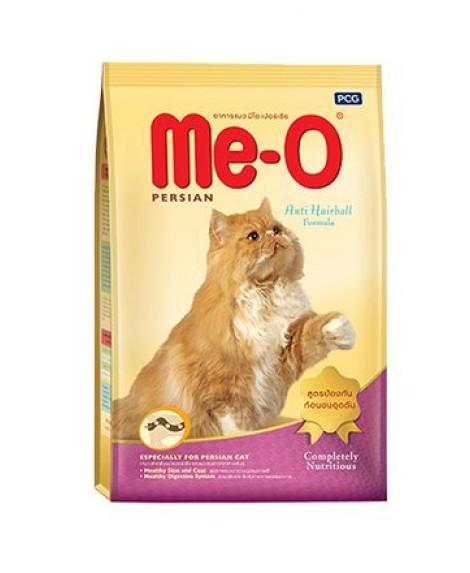Me-O Persian Adult Cat Food  2.8Kg